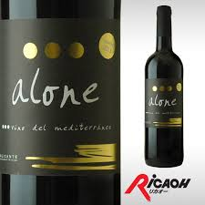 wine birthday gifts ricaoh rakuten global market vina alone drink gift new