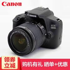 element de cuisine s駱ar馥 佳能 canon eos 1300d 数码单反相机 照相机ef s 18 55mm is ii 镜头