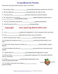 free printable spelling worksheets