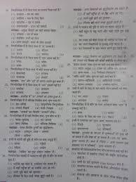 Iti Job Electrician Sarkari Naukri Results Government Jobs Employment News Rpsc