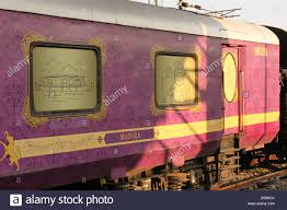 palace on wheels maharaja u0027s express golden chariot indian