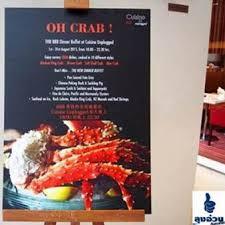 image de cuisine เทศกาลป นานาชน ด นานาชาต ไปก บ cuisine unplugged คร บ ล งอ วน ก น