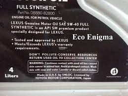 lexus my warranty lexus fully synthetic engine oil 5w 4 end 5 7 2018 5 33 pm