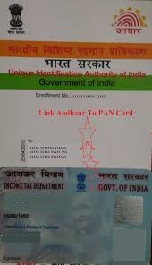 pan card how to link aadhaar card to pan card within 5 minutes