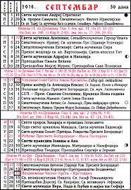 Crkveni Kalendar Za 2018 Katolicki Pravoslavni Crkveni Kalendar Za 2016 09