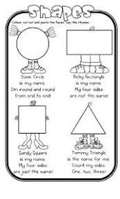 worksheet shapes