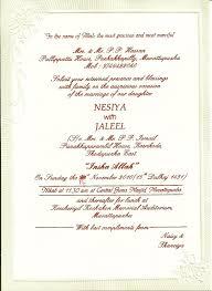 blessing invitation wedding invitation wording blessing unique invitation wording