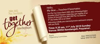 Alumni Meet Invitation Card Invitation Card Design For Alumni Meet Professional Resumes