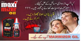 viagra cream in pakistan diflucan 150 allaitement
