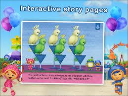team umizoomi carnival hd ipad apps u0026 games brothersoft