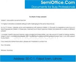 cover letters archives page 4 of 5 semioffice com