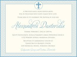 wedding invitations wording in spanish