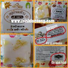 Sabun Thai sabun beras pemutih dan pencerah kulit halal asli dari thailand