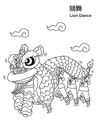 lion dancer book new year lion in symbols coloring page netart