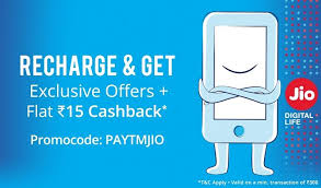 paytm promo code offers coupons 05 nov 2017 rs 20 recharge