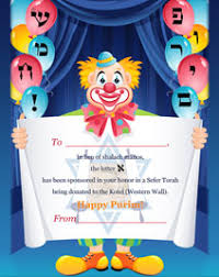 purim cards torah letter purim cards