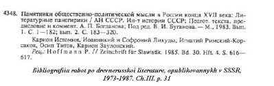 bibliography of russian literary resources