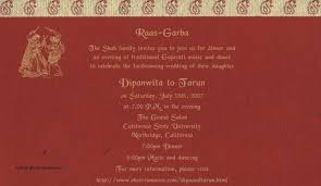 indian wedding reception invitation wedding reception invitation wording india wedding invitation