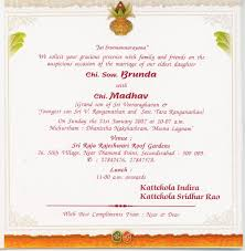Wedding Cards Invitation Matter Marriage Invitations Matter In English 2017 Wedding Card Matter In