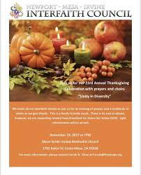 annual interfaith thanksgiving this sunday iecoc islamic
