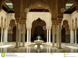 Moroccan Interior Moroccan Architecture Interior Stock Photo Image 9422760
