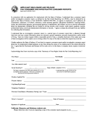consumer credit application form pdf edit print fill out