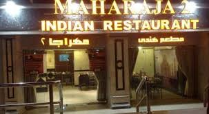 maharaja indian cuisine welcome to mahraja mahraja