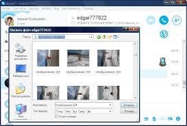 telecharger skype pour bureau télécharger skype pour windows 8 en russe