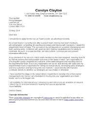 project team leader cover letter ekg technician cover letter
