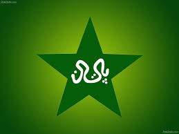 Pakistan Flag Picture Pcb Likely To Have A New Chairman Pakistan Today