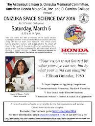 el camino college onizuka space science day returns to el camino college u2013 kenbrownecc