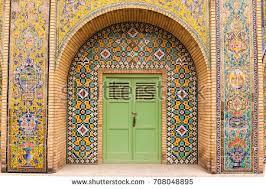 stin with danke mit mosaic iran stockbilder und bilder und vektorgrafiken ohne lizenzgebühren