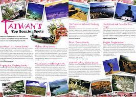 travel articles images Food travel magazine nov 09 taiwan travelogue kenneth goh jpg