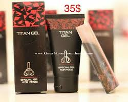 titan gel in phnom penh on khmer24 com