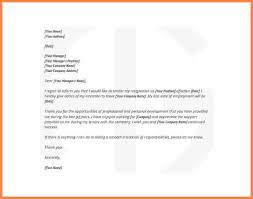 short resignation letter short resignation letter for personal