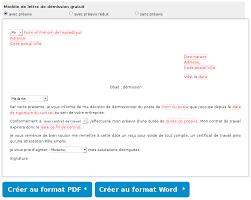 dispense pdf modèle lettre de démission pdf ou word gratuit à imprimer
