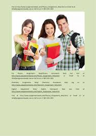 Critical analysis essay ghostwriting sites  CLICK HERE Caitlin and John