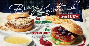 burger king offers new berry burger in japan brand