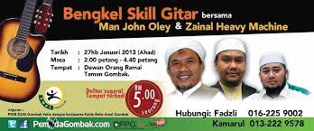 youtube film perjuangan 10 november islamic politics and popular culture in malaysia negotiating