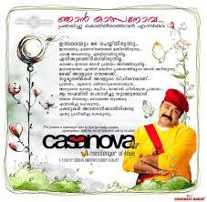 Wedding Quotes Malayalam Navya Nair Wedding Photo Gallery And Video Www Cinefun4all Net