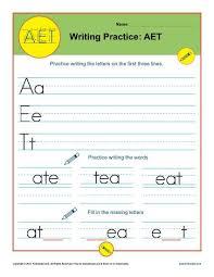 letters aet printable alaphabet handwriting worksheets for kids