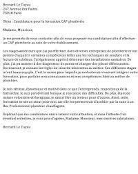brevet professionnel cuisine lettre de motivation pour un brevet professionnel de fleuriste