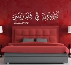 arabisches sofa arabictattoo shop wandtattoos