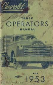 28 1953 chevy truck manual 41550 1953 chevrolet bel air 210