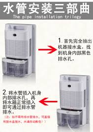 Dehumidifier Basement Ke Ming Dehumidifier Dehumidifier Home Mute Bedroom Dehumidifier