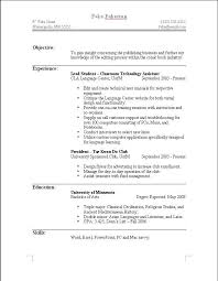 What Should A Resume Have On It What Should My Resume Look Like Nardellidesign Com