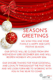 season s greetings best wishes