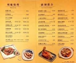 cuisine standard standard menu ร ปถ ายของ seafood restaurant