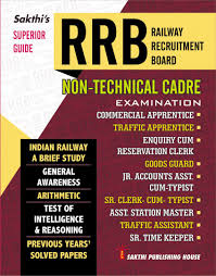 buy rrb non technical preliminary e book online at low prices