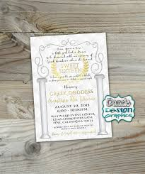 greek themed invitations